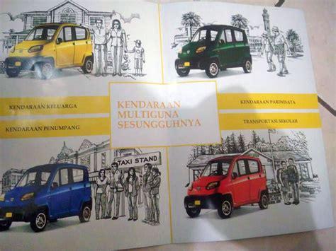 Termurah Di Indonesia iklan bajaj qute 2017 mobil termurah di indonesia