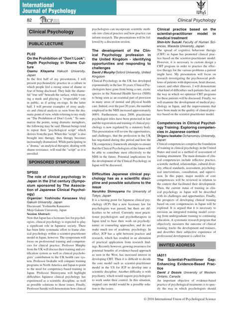 sleep paralysis research paper sleep paralysis in italy association pdf