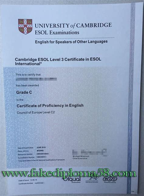 Esol Certification