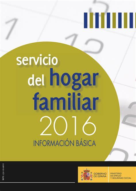 regimen empleadas del hogar 2016 newhairstylesformen2014 com contrato empleada de hogar interna 2016