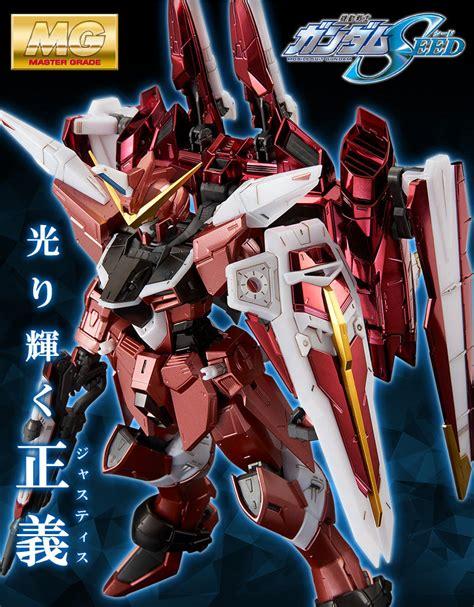 Bandai Mg Tallgeese Ii P Bandai Limited Edition g リミテッド p bandai release mg 1 100 justice gundam special coating gundam seed limited