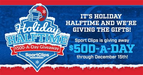 Sports Clips Gift Card - sport clips holiday halftime sweepstakes 2017