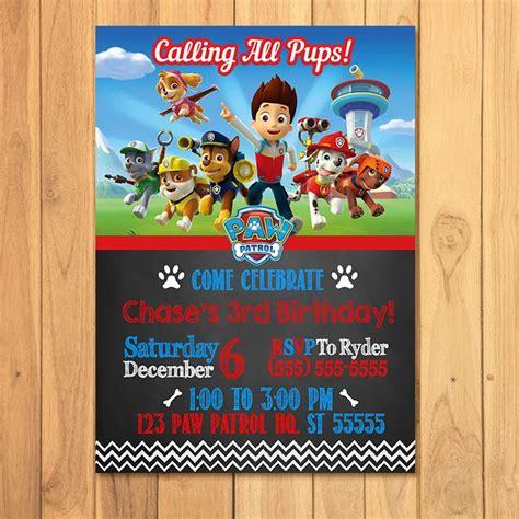 printable birthday invitations paw patrol paw patrol invitation chalkboard theme free paw patrol