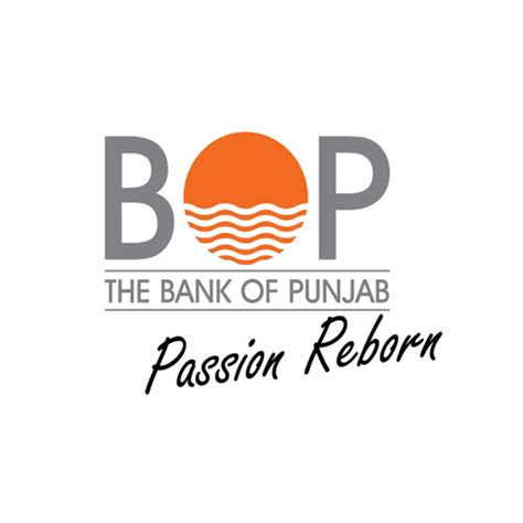 panjab bank bank of punjab automates islamic treasury implements new