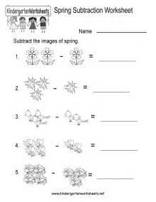 spring subtraction worksheet free kindergarten seasonal
