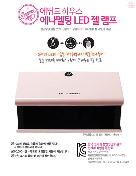 Kutek Etude House chibi s etude house korea enamel gel ting floating nails kutek gel etude house yang awet