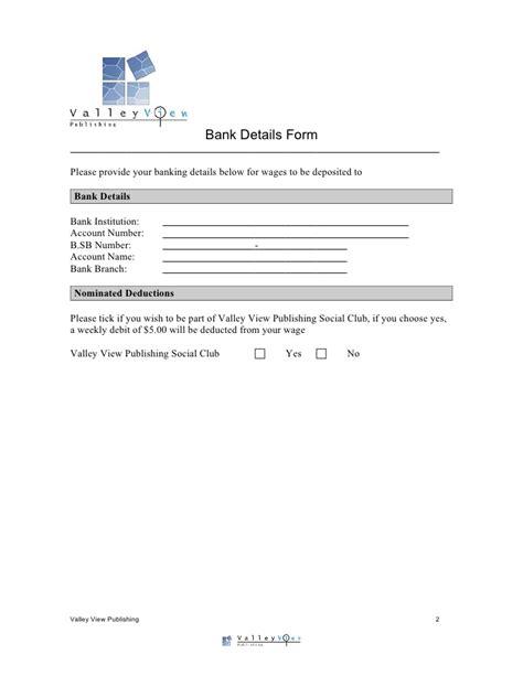 employee details form employee details form