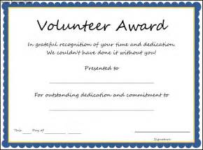 award certificate templates volunteer award certificate template sle templates