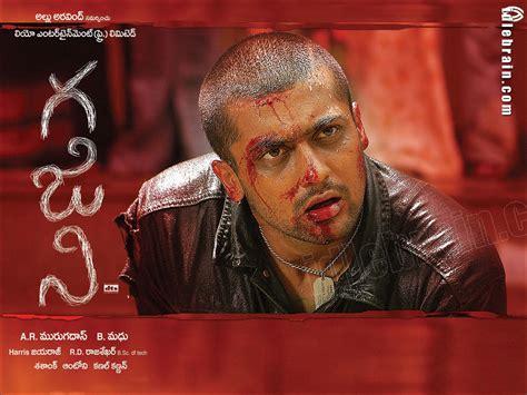 Ghajini - Telugu film wallpapers - Surya, Asin