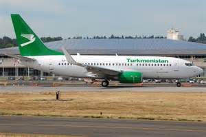 Boeing 737 Interior Pictures Airline Livery Of The Week Turkmenistan Airlines