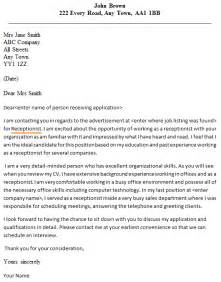 Exle Of Cover Letter For Receptionist Position by Receptionist Cover Letter Exle Forums Learnist Org