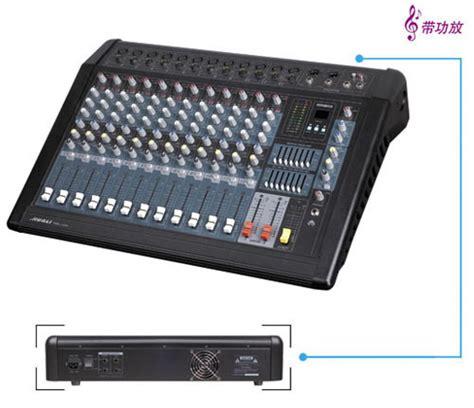 Mixer Audio Made In China china audio mixer with lifier china audio mixer