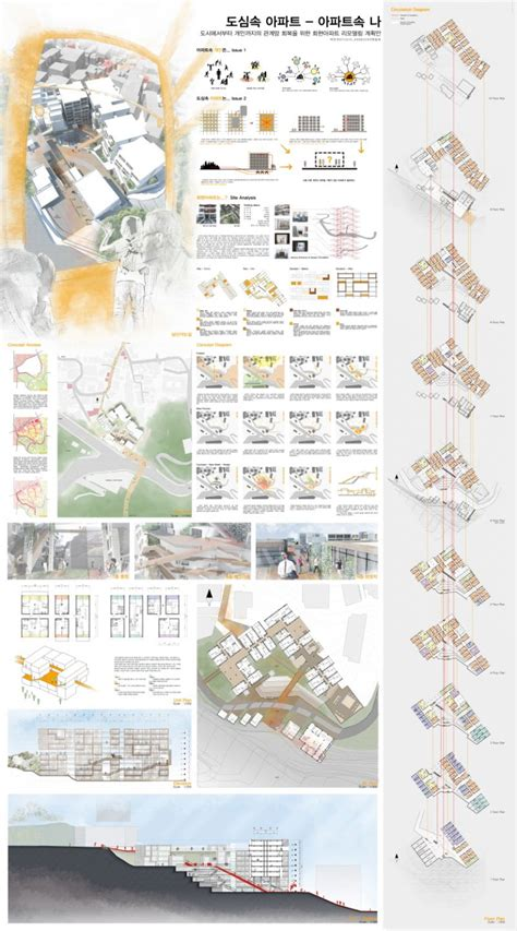 workshop layout planning and analysis 명지대학교 건축대학 판넬 pinterest layouts board and architecture