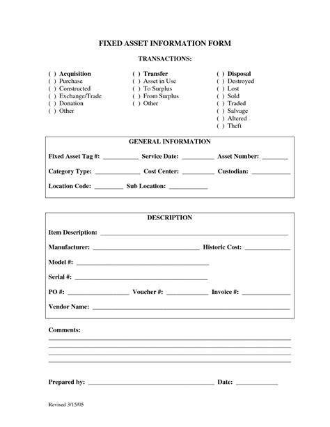 asset form template 7 best images of acquisition form fixed assets template