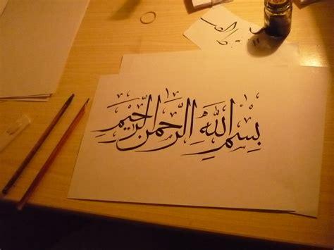 tattoo islam fatwa bismillah tattoo