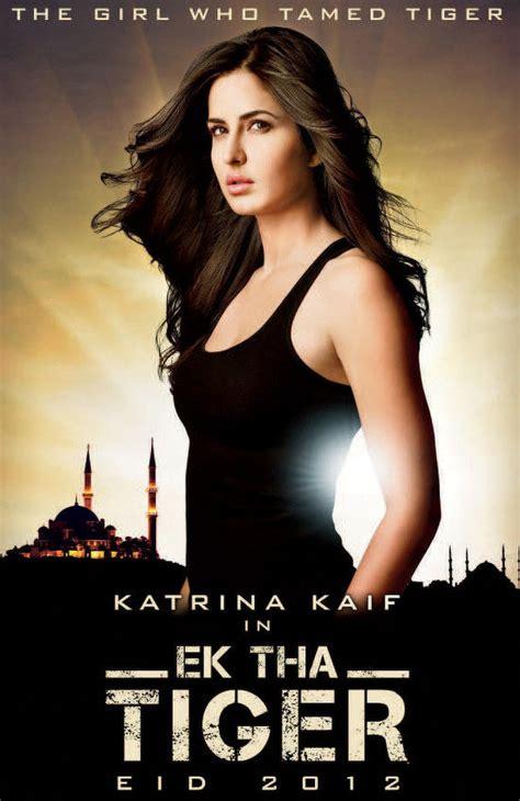 film india ek tha tiger first look katrina kaif in ek tha tiger talk bollywood