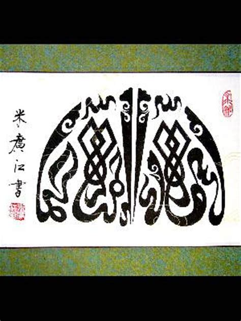 Kecubung Air Motif Huruf Cina indonesidaku indonesia dan aku kaligrafi islam di china