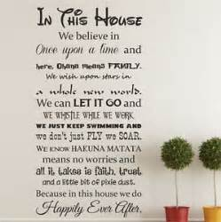 Nursery Quote Wall Stickers in this house happily ever after we do disney like wall