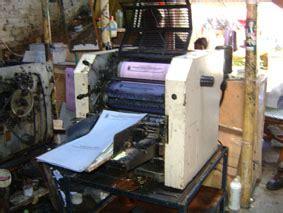 Mesin Laminating Offset mesin offset toko 820 ibrahimzuhdi s