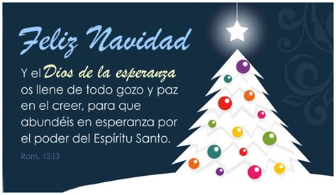 imagenes cristianas de navidad animadas tarjetas cristianas postales virtuales gratis animadas