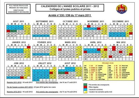 V Calendrier Les Calendriers Scolaires 2011 2012 224 T 233 L 233 Charger