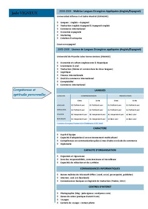 Exemple De Cv En Franàçais by Lettre De Motivation Exemple Fran 195 167 Ais