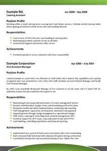 3 best sles of resume format 2016 template