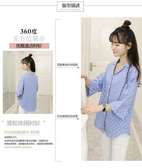 Jual Basic Vest Cantik kemeja simple motif polkadot cantik model terbaru jual murah import kerja