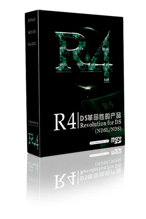 R4 Nds r4 ds revolution card for nintendo ds ds lite www r4ds