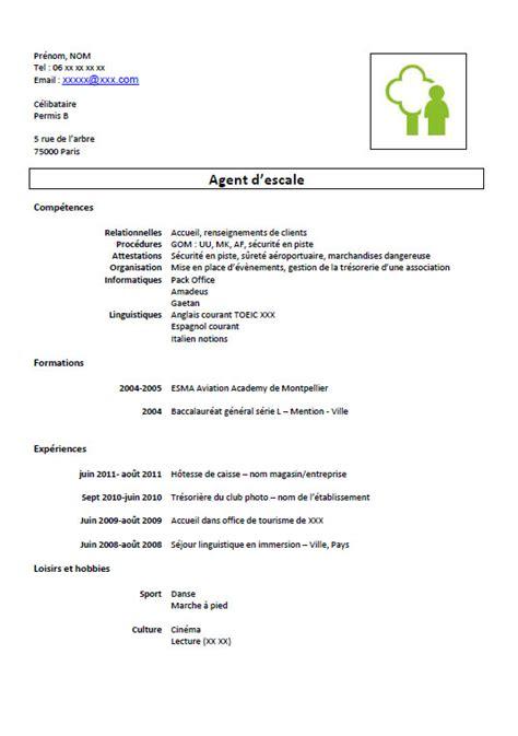 Exemple De Lettre De Motivation Pour Nettoyage Exemple Cv De Nettoyage Cv Anonyme