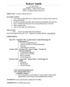 internship resume sle for college students best photos of cv exles for students student