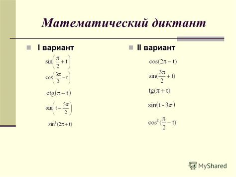 Свойство функции y sinx и ее график