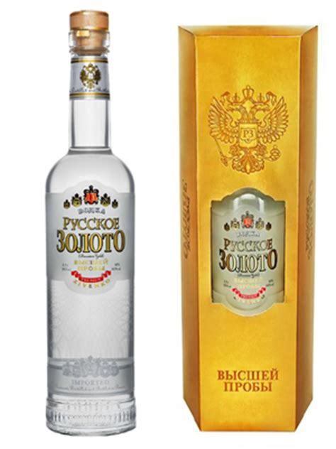 Shine Bar Heading To The Home Of Vodka Rasputin And The Kremlin by White Gold Vodka Brands Shine In Duty Free The Moodie