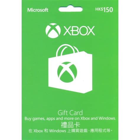 Xbox Digital Gift Card - xbox gift card hkd 150 digital