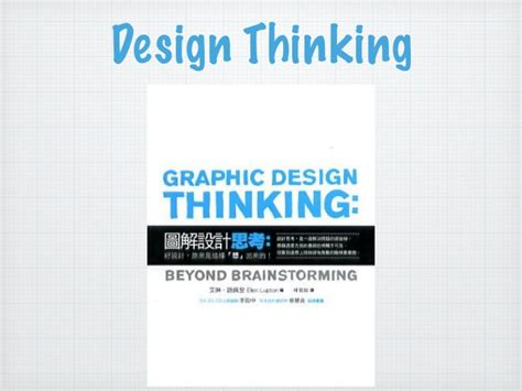 design thinking slideshare graphic design thinking beyond brainstorming