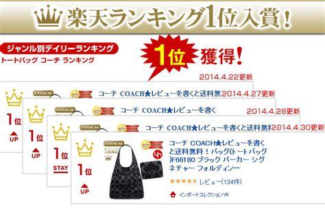 jpn digital discount import stuffers import collection rakuten global market and writing