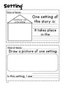 guided reading journal post its kindergarten amp first