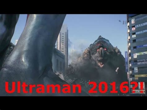 youtube film ultraman new official ultraman movie footage ultraman 2016