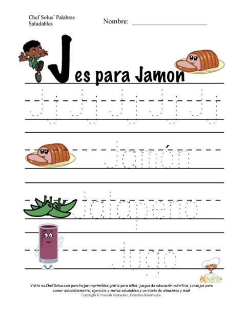 imagenes con palabras j palabras de nutrici 243 n y ejercicio usando la letra j del