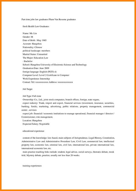 part time resume part time jobs near me resume template part time