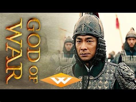 god of war film download in hindi god of war 2017 official trailer sammo hung action