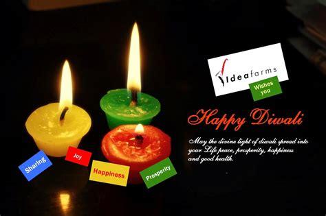 diwali greeting card diwali cards diwali greeting cards ecards collection