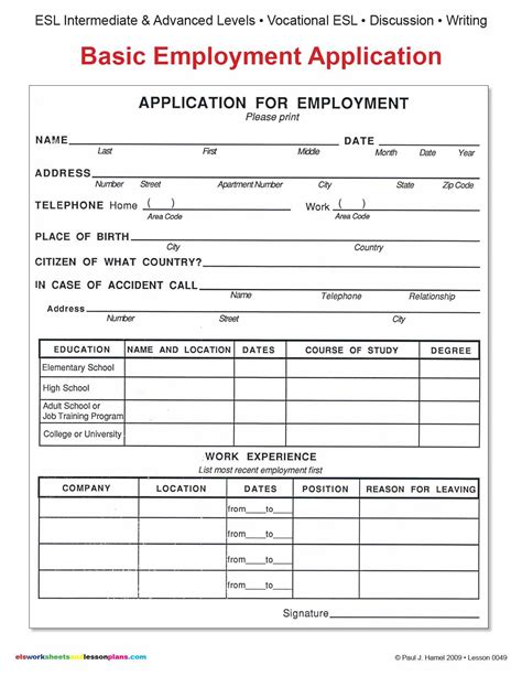 basic employment application template free esl basic employment application other files