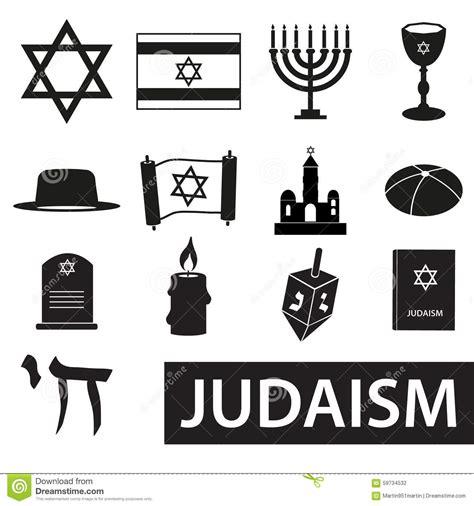 imagenes simbolos judaismo sistema del vector de los s 237 mbolos de la religi 243 n del