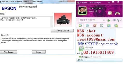 resetter l120 full resetter printer reset 0000000000000 how to reset epson