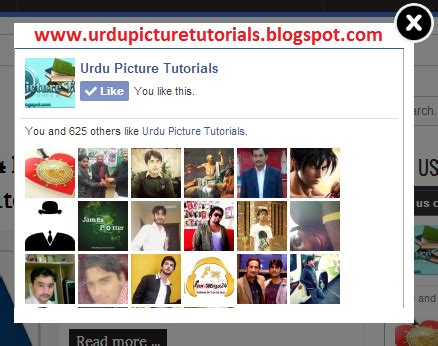 blogger tutorial in urdu how to add a popup light facebook like box to your blogger