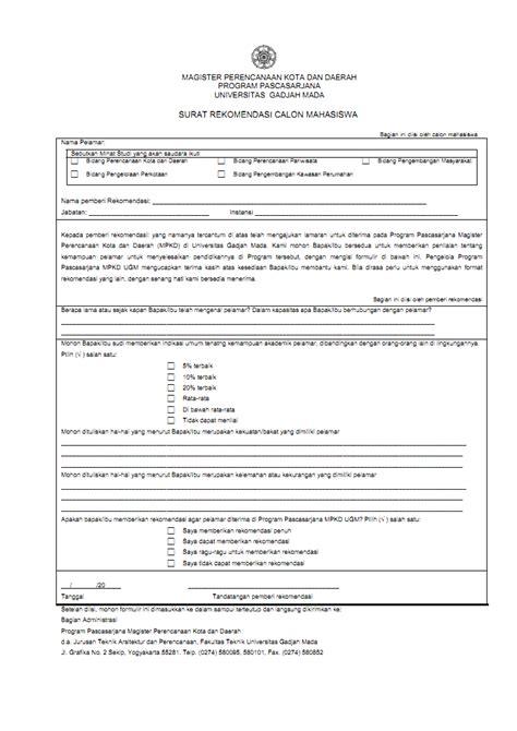 surat rekomendasi calon mahasiswa
