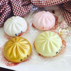 Cutiecreative Mini Bun i bloom mini squishy shops package and in