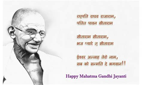 biography of mahatma gandhi in gujarati language 2nd october 2018 gandhi jayanti images quotes messages