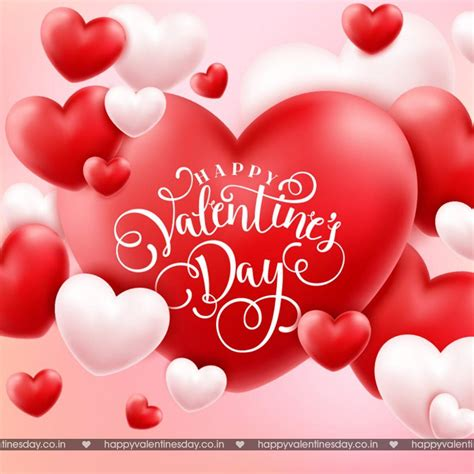 happy valentines in day messages free happy valentines day images